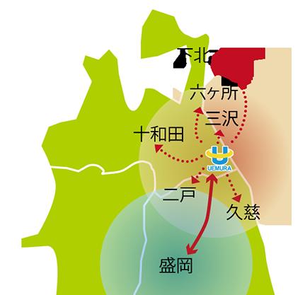 岩手県北上以北・沿岸、青森県域